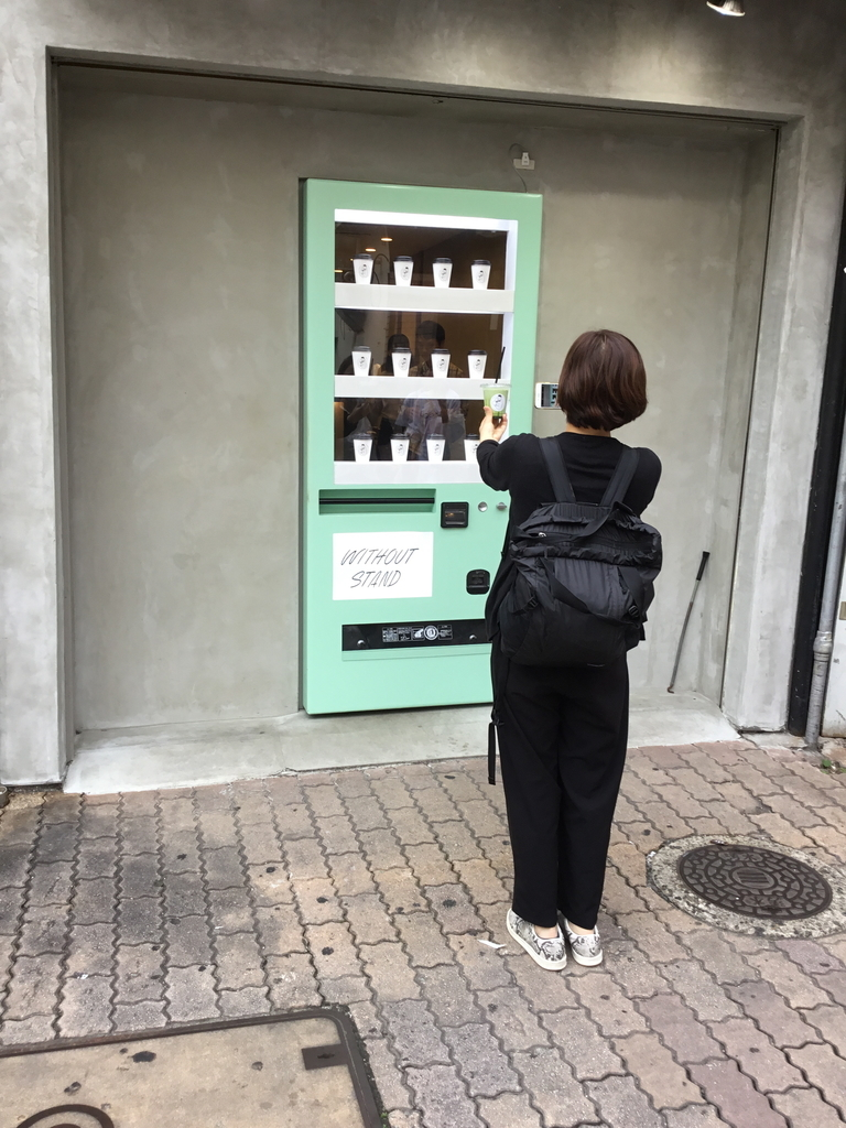 f:id:kannawadokusho:20181008230419j:plain
