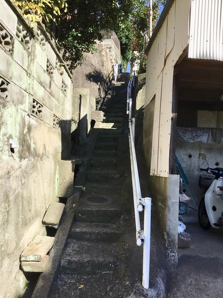 f:id:kannawadokusho:20181009102425j:plain