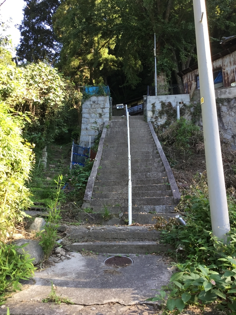 f:id:kannawadokusho:20181009102548j:plain