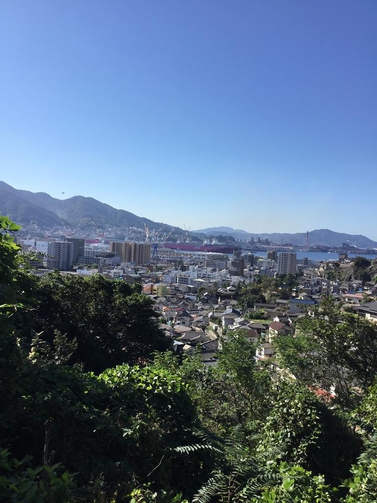 f:id:kannawadokusho:20181009102623j:plain