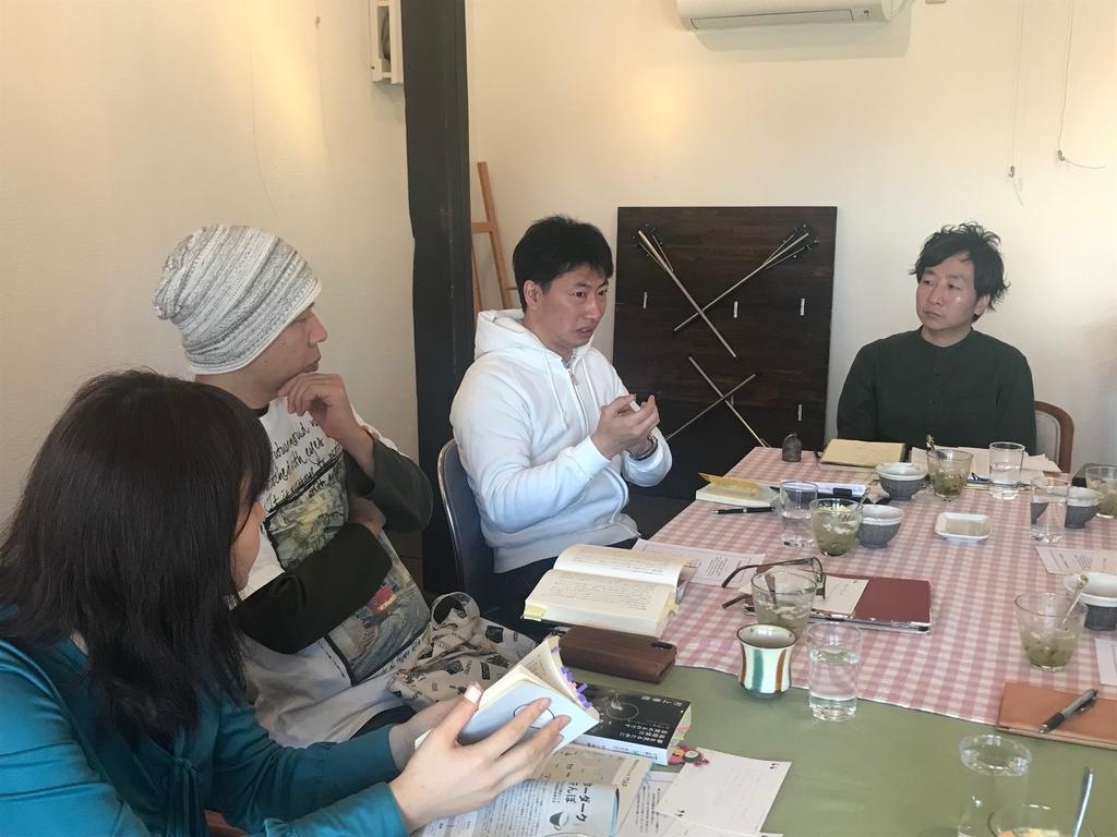 f:id:kannawadokusho:20181028214433j:plain