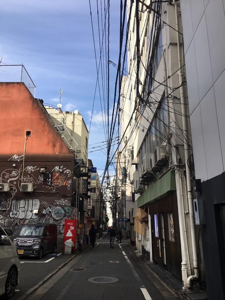 f:id:kannawadokusho:20181125210024j:plain