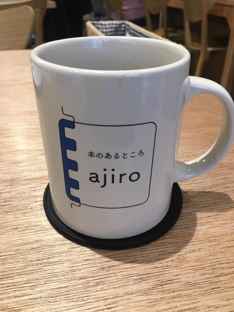 f:id:kannawadokusho:20181125210525j:plain