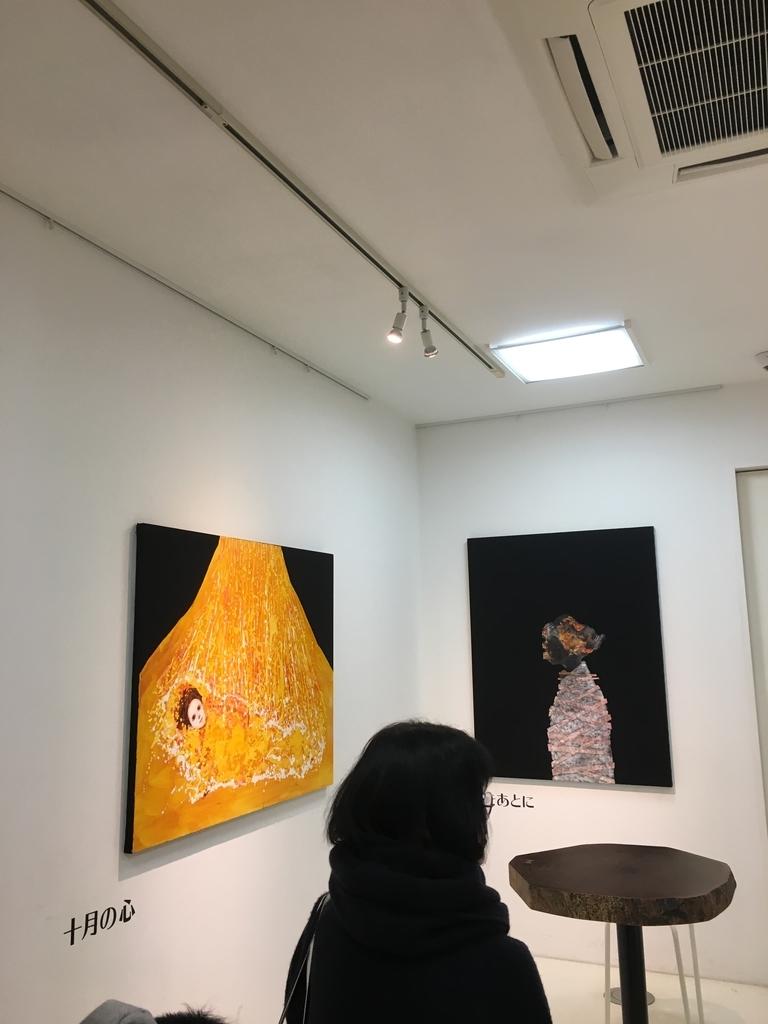 f:id:kannawadokusho:20181125211256j:plain
