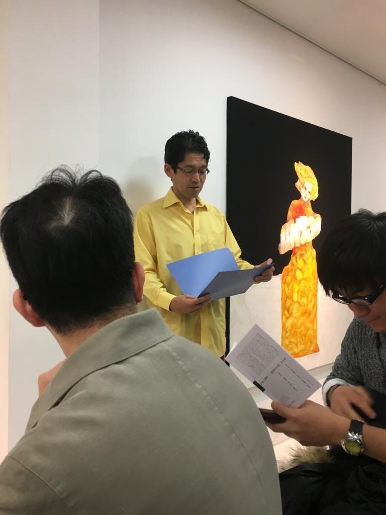 f:id:kannawadokusho:20181125211603j:plain