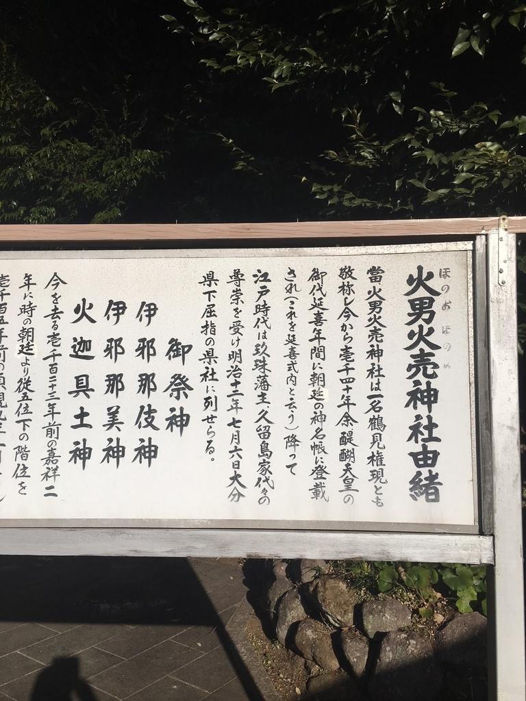 f:id:kannawadokusho:20190105132221j:plain