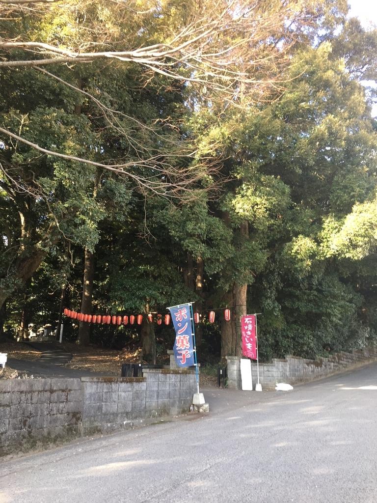 f:id:kannawadokusho:20190105132456j:plain