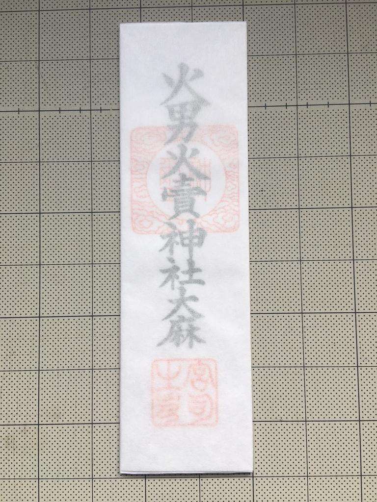 f:id:kannawadokusho:20190105132559j:plain
