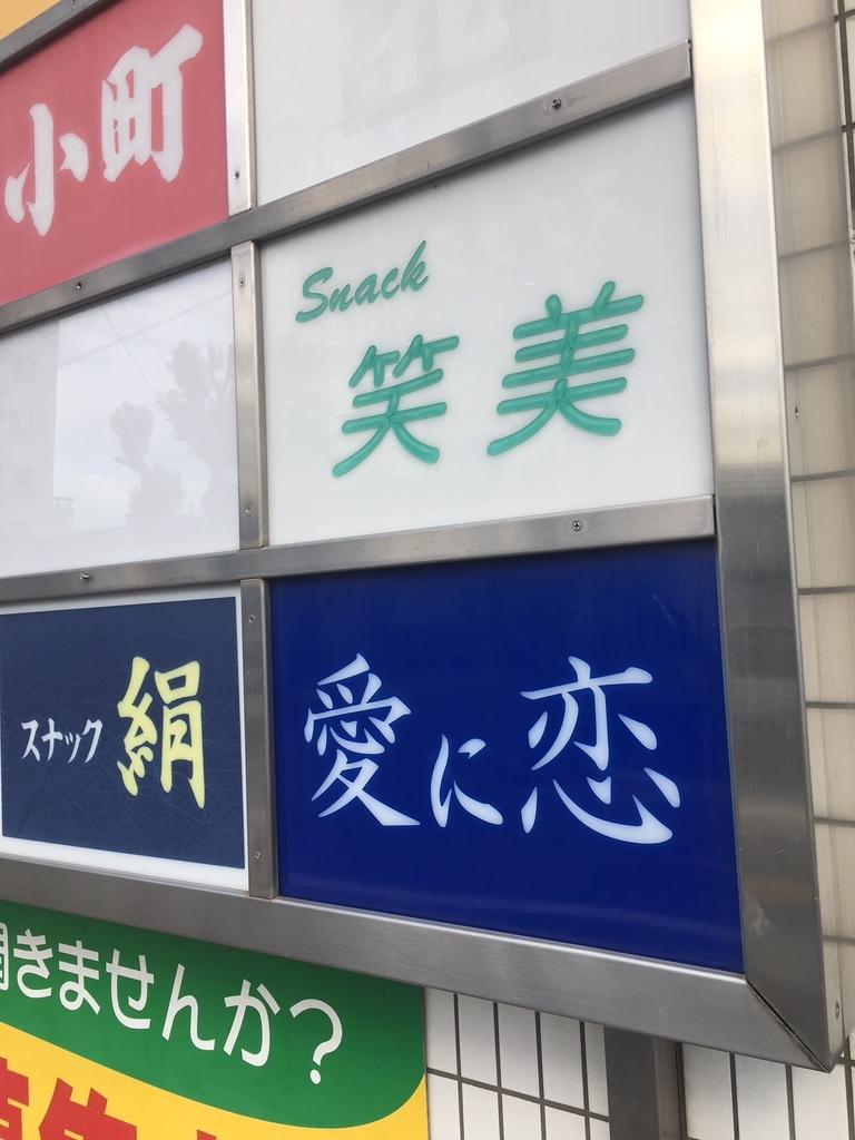 f:id:kannawadokusho:20190105133339j:plain