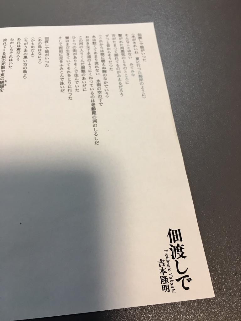 f:id:kannawadokusho:20190224192511j:plain