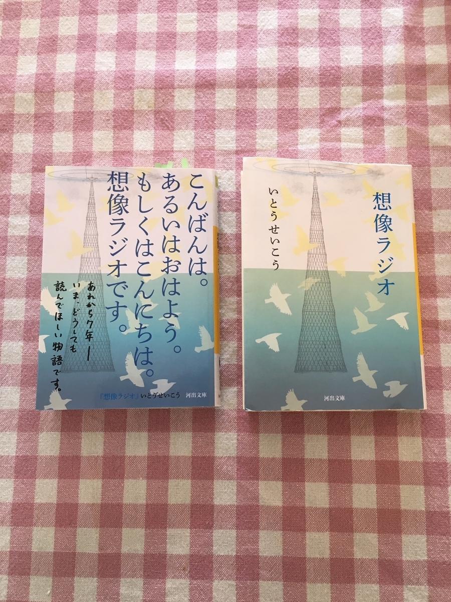 f:id:kannawadokusho:20190402132520j:plain