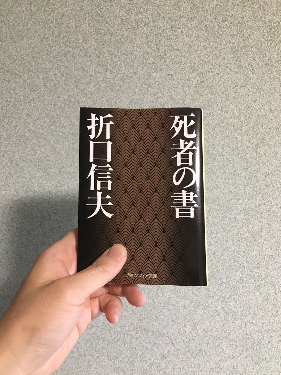 f:id:kannawadokusho:20190403094756j:plain