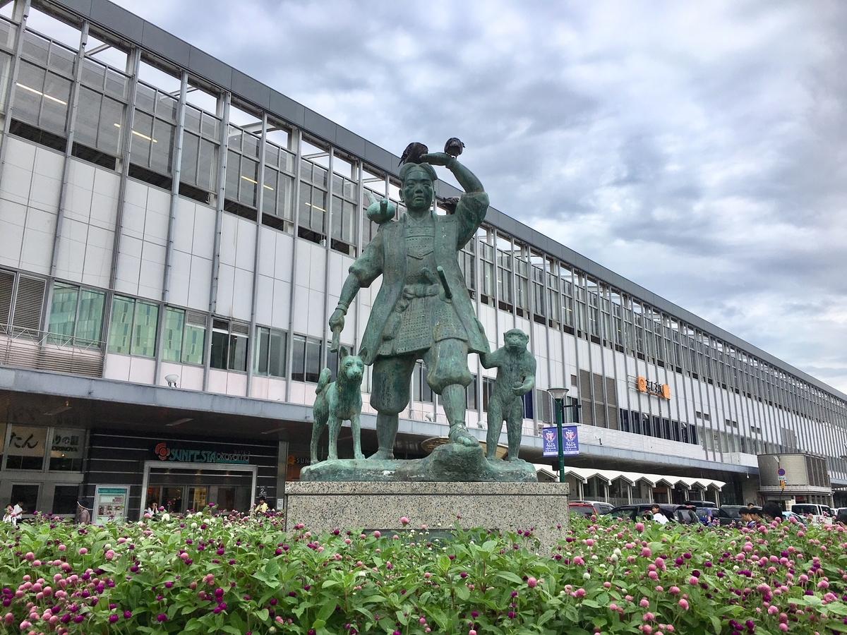 f:id:kannawadokusho:20190722142244j:plain