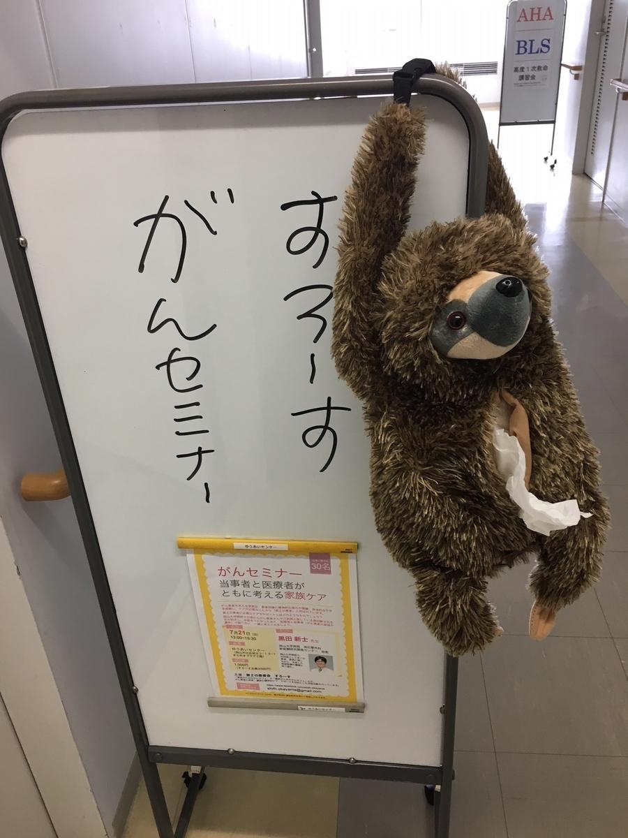 f:id:kannawadokusho:20190722142416j:plain