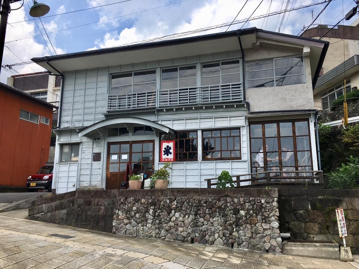 f:id:kannawadokusho:20190728221113j:plain