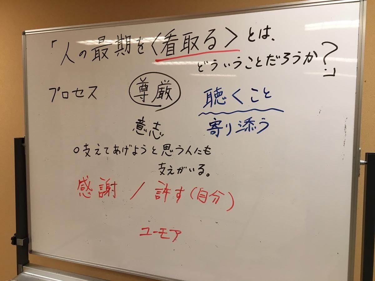 f:id:kannawadokusho:20190730162420j:plain