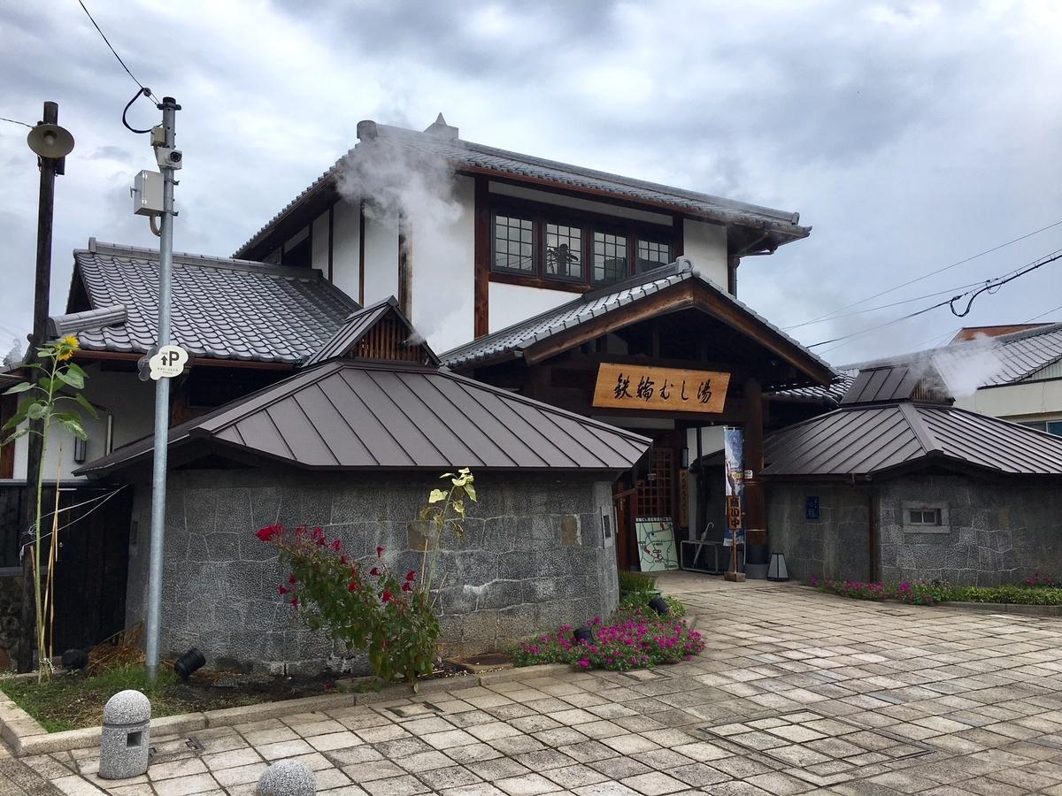 f:id:kannawadokusho:20190825183333j:plain