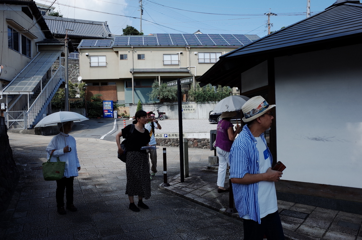 f:id:kannawadokusho:20190916164633j:plain