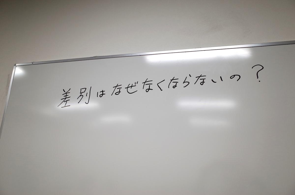f:id:kannawadokusho:20190922221412j:plain