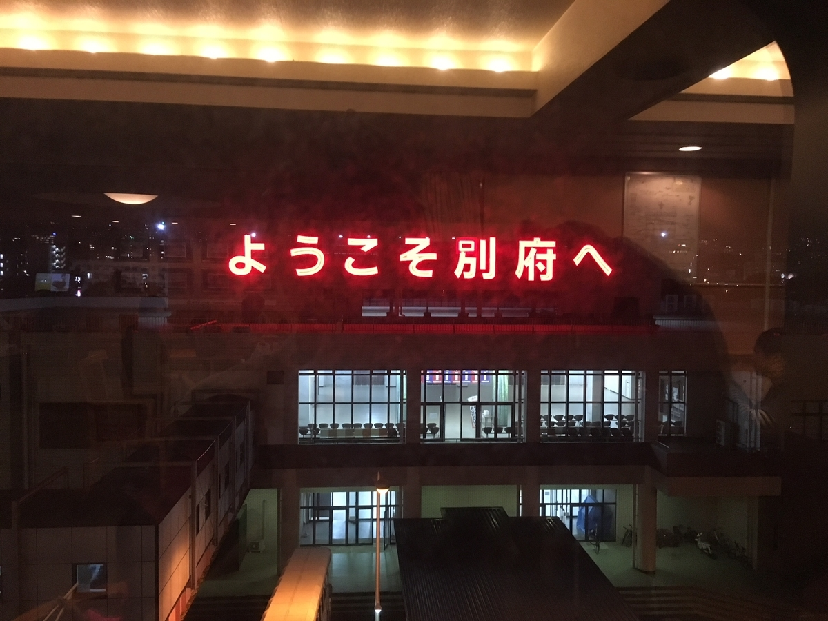 f:id:kannawadokusho:20191104175603j:plain