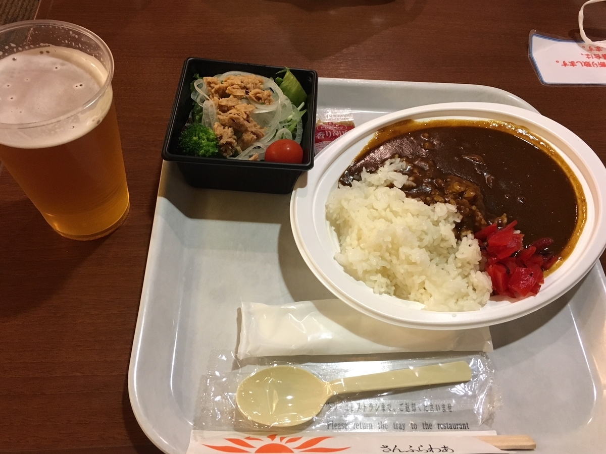f:id:kannawadokusho:20191104175812j:plain