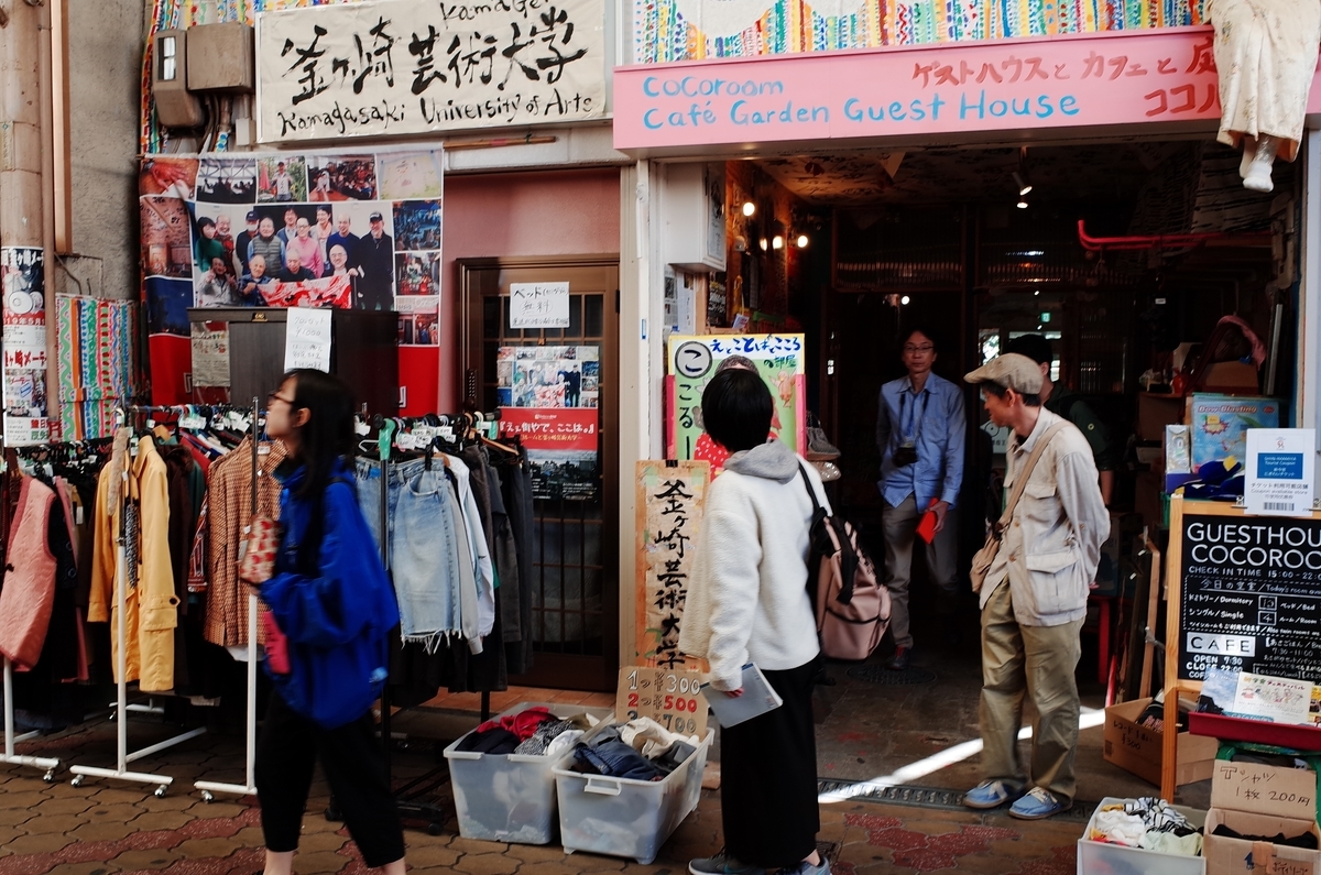 f:id:kannawadokusho:20191104202012j:plain