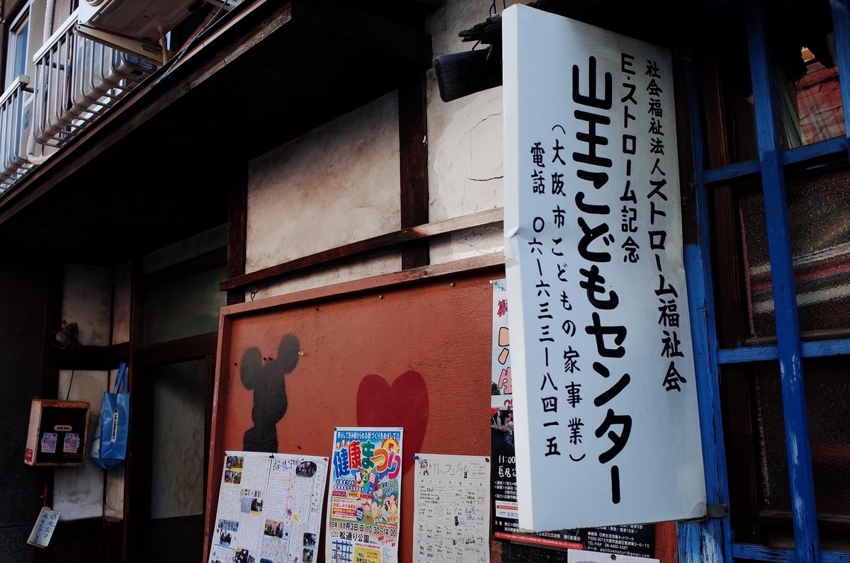 f:id:kannawadokusho:20191104204308j:plain