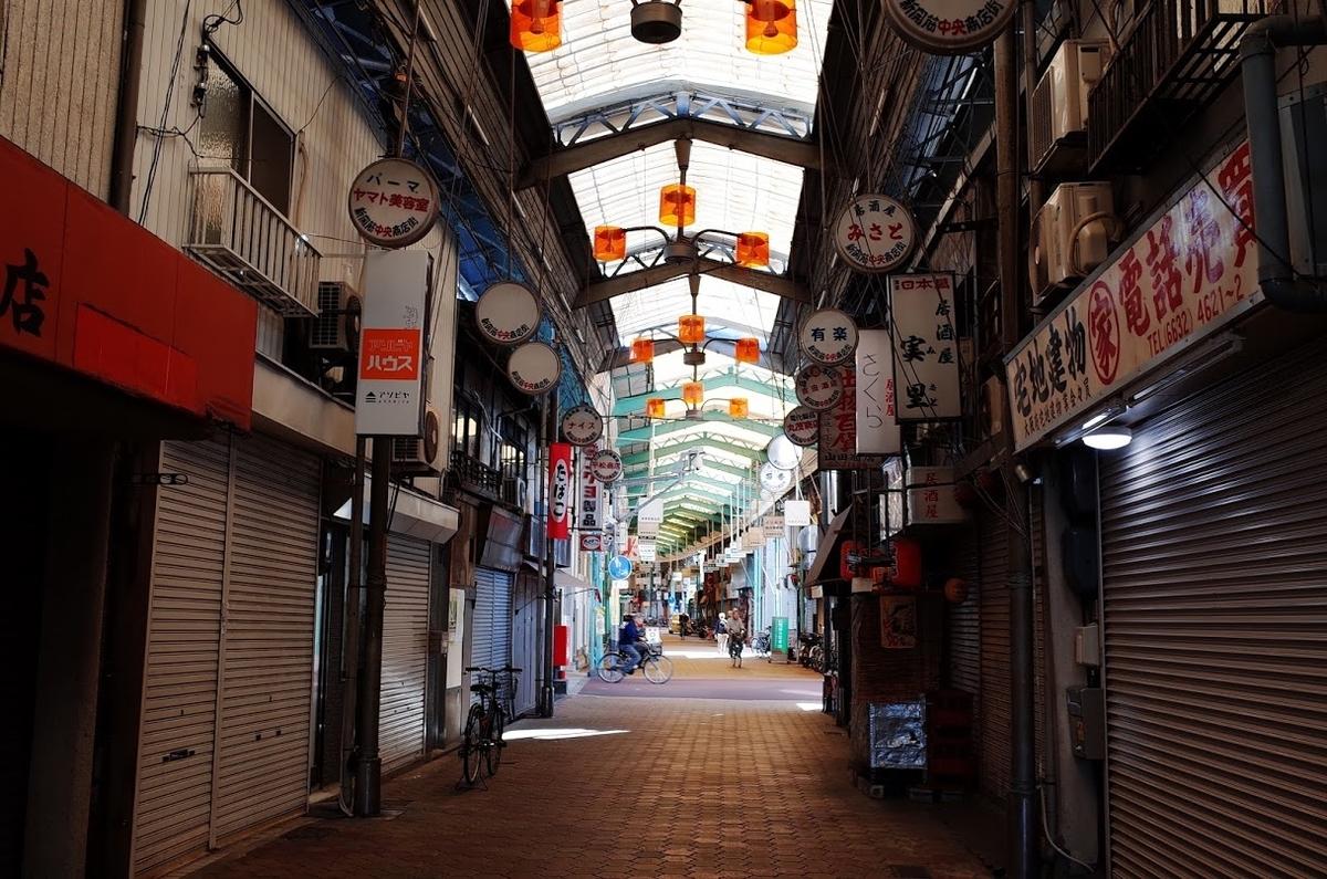 f:id:kannawadokusho:20191104204556j:plain