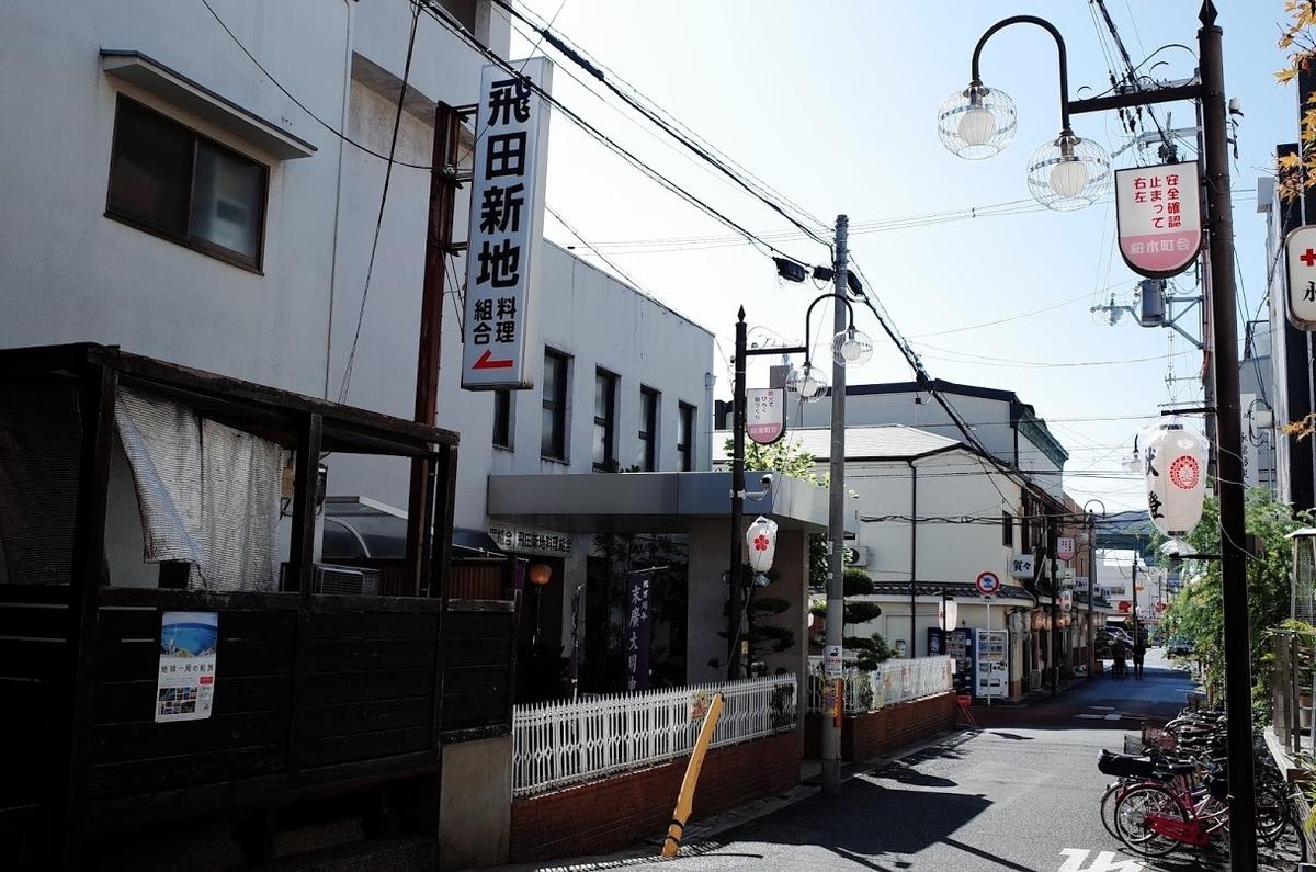 f:id:kannawadokusho:20191104205708j:plain