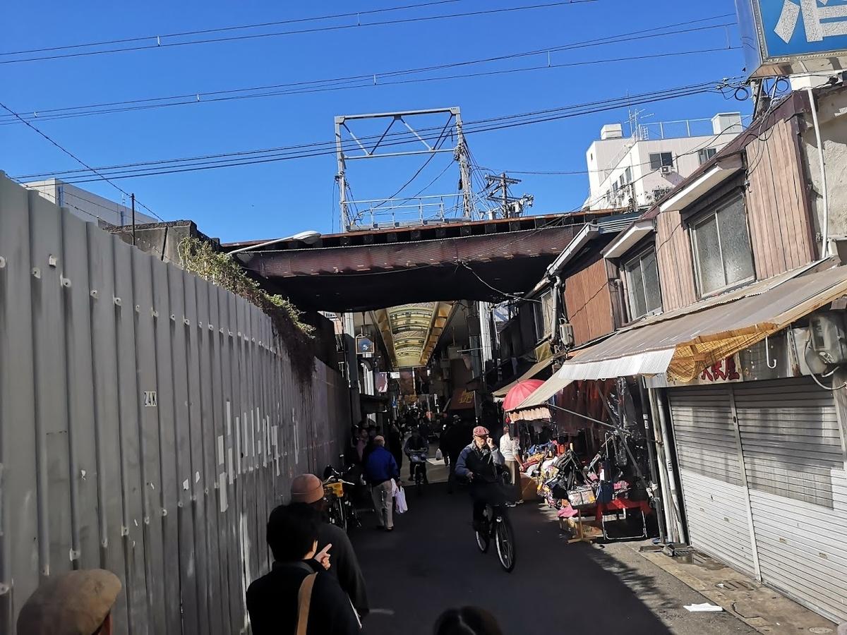 f:id:kannawadokusho:20191104205846j:plain