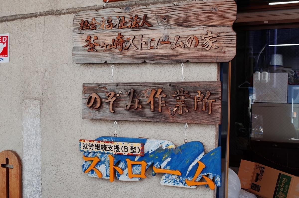 f:id:kannawadokusho:20191104210551j:plain