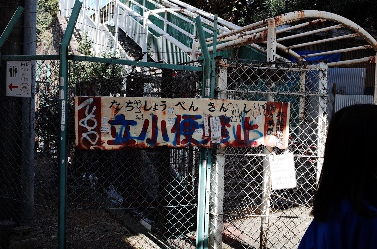 f:id:kannawadokusho:20191104211423j:plain
