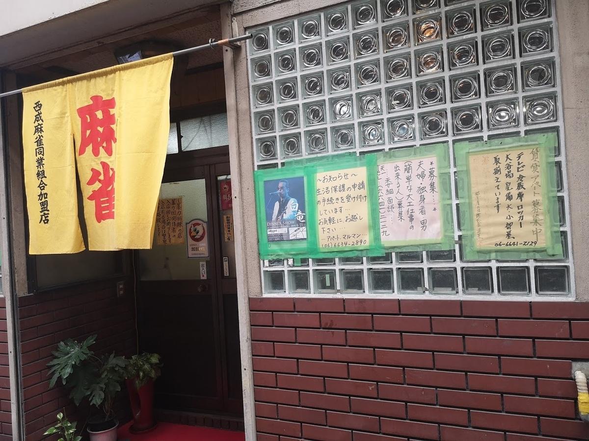 f:id:kannawadokusho:20191104211536j:plain