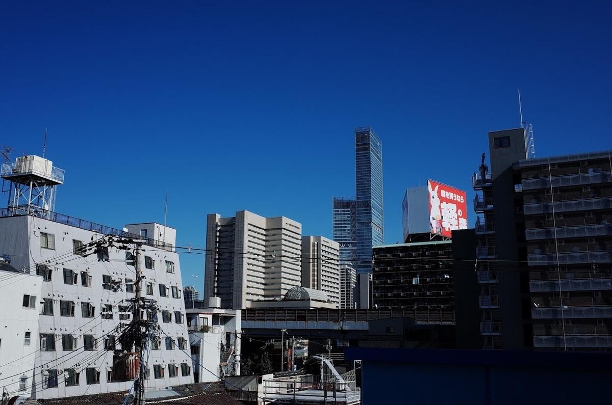 f:id:kannawadokusho:20191104212506j:plain