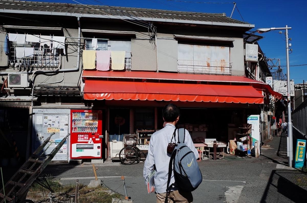 f:id:kannawadokusho:20191104213103j:plain