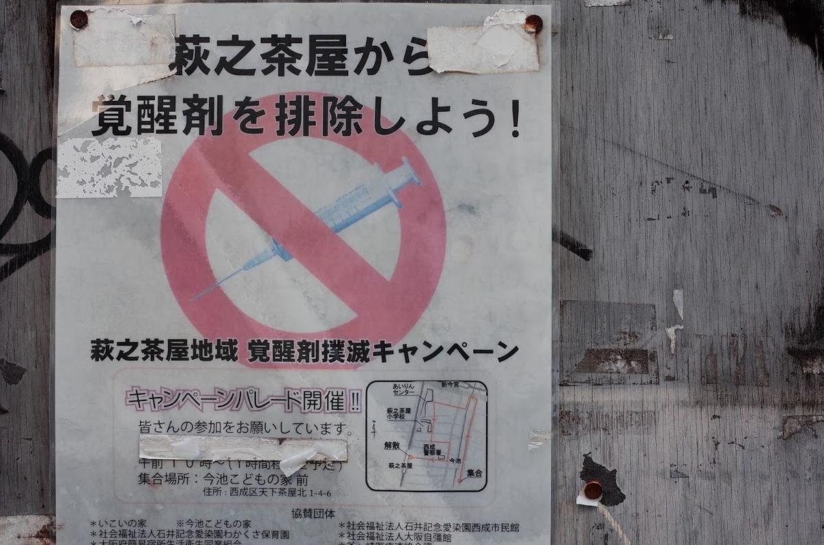f:id:kannawadokusho:20191104213751j:plain