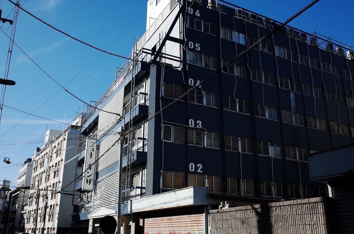 f:id:kannawadokusho:20191104214850j:plain