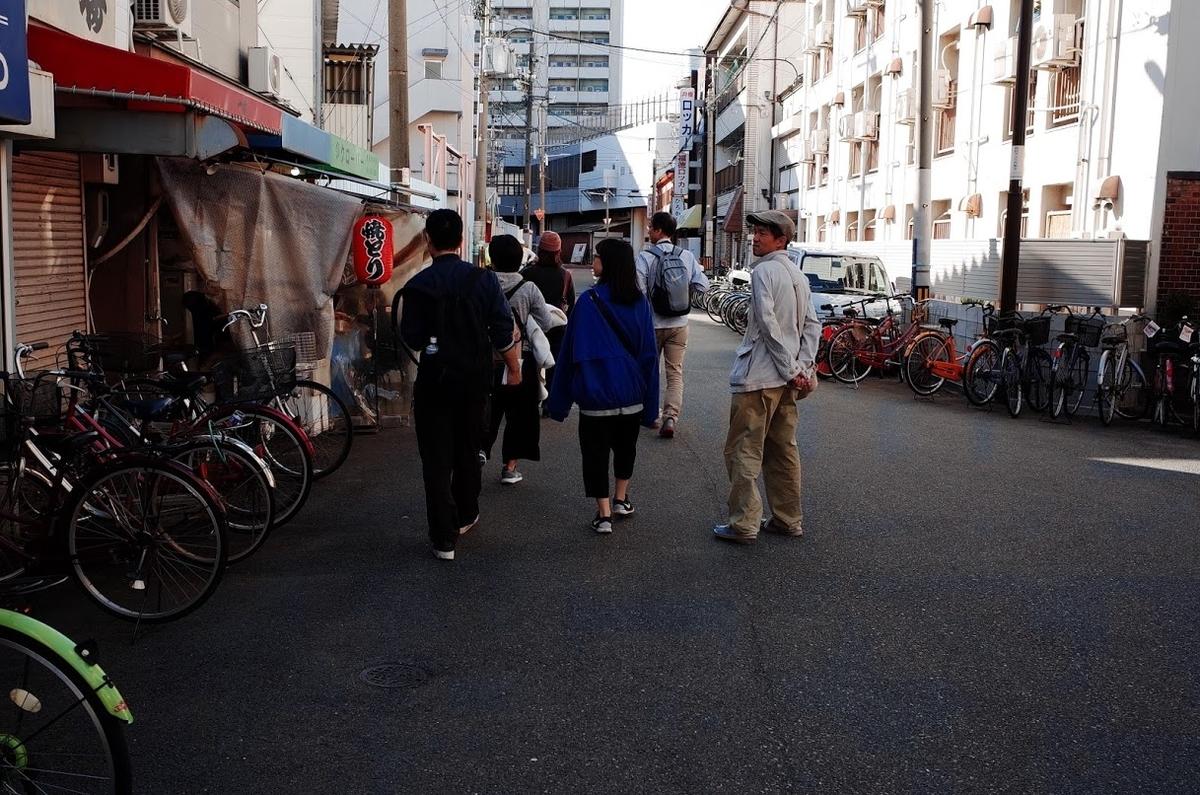 f:id:kannawadokusho:20191104215026j:plain
