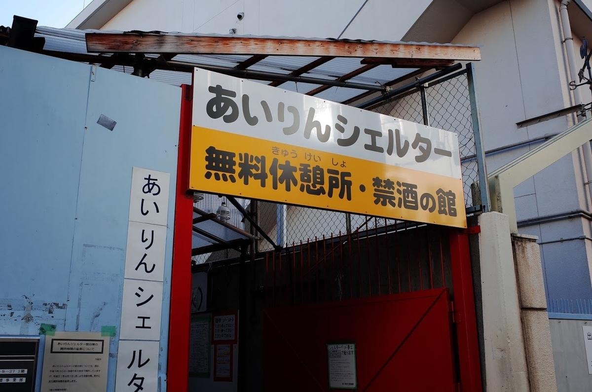 f:id:kannawadokusho:20191104215156j:plain