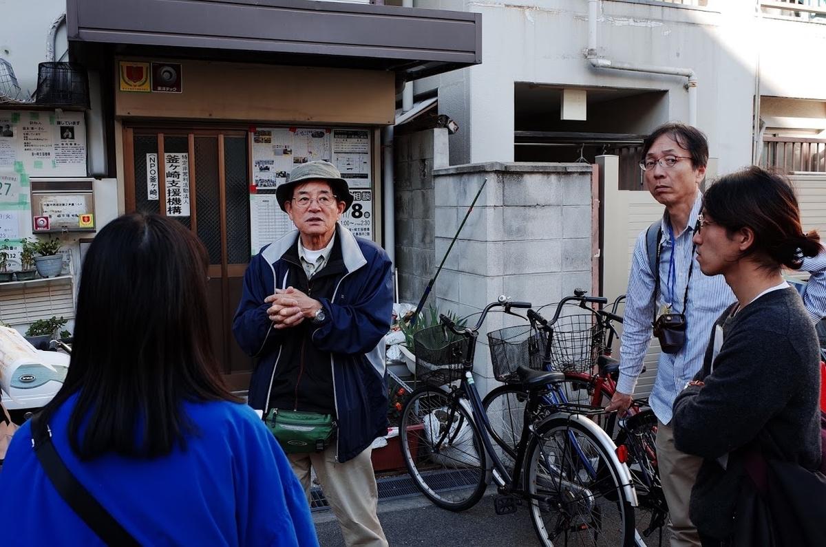 f:id:kannawadokusho:20191104215411j:plain