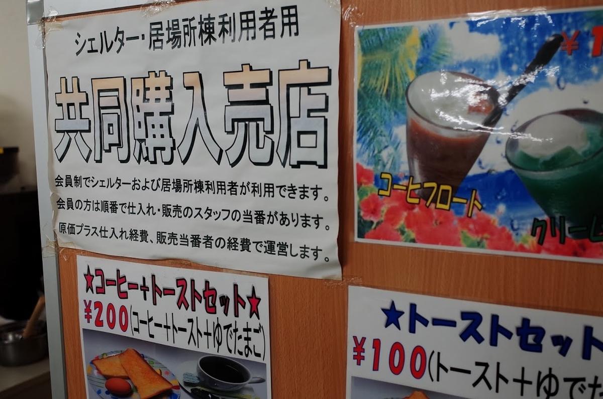 f:id:kannawadokusho:20191104215547j:plain