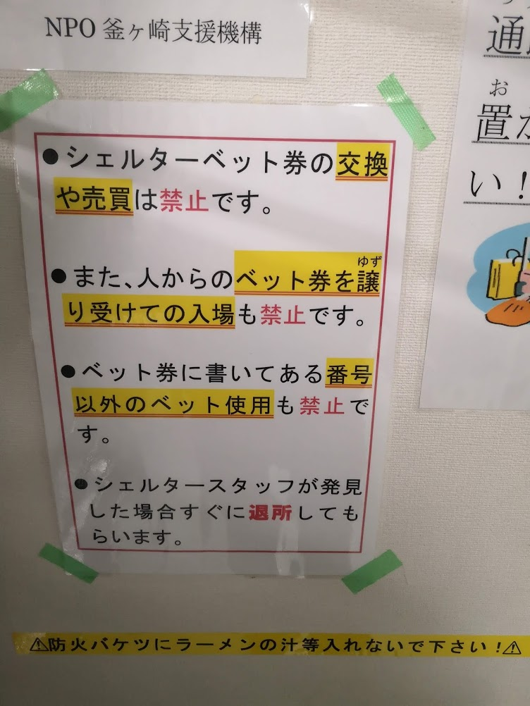 f:id:kannawadokusho:20191104215901j:plain