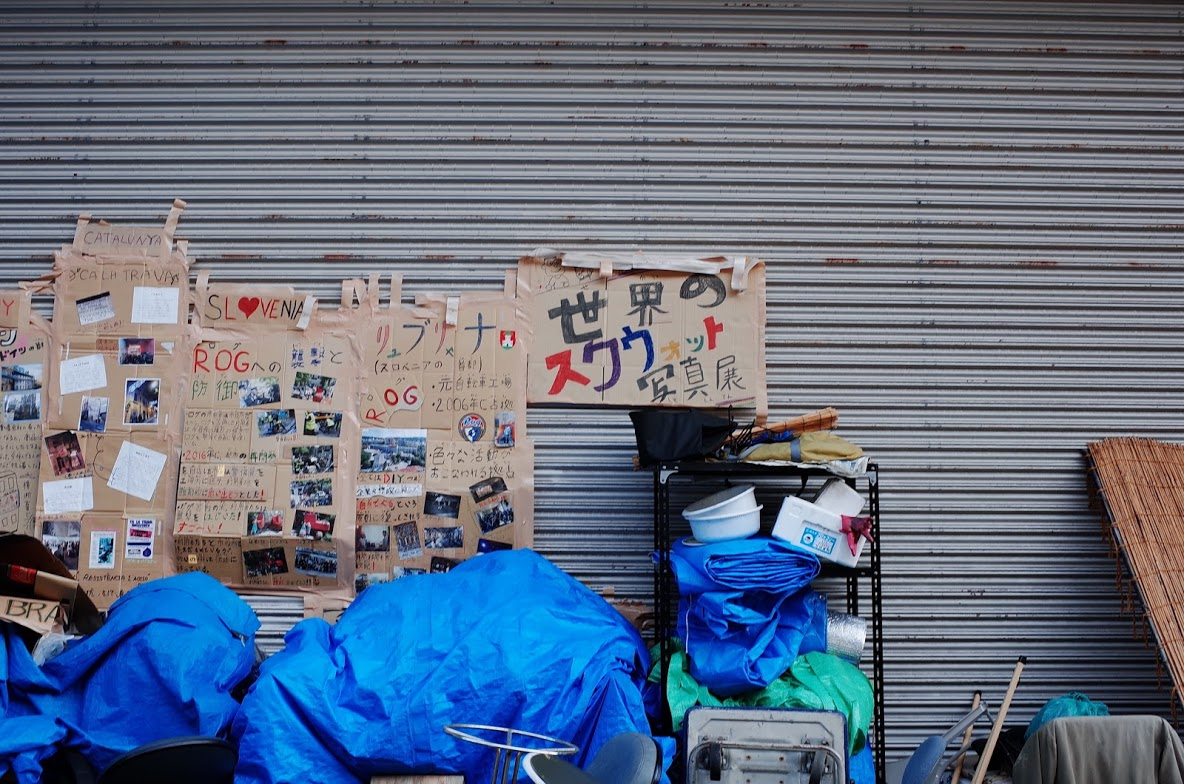f:id:kannawadokusho:20191106183551j:plain