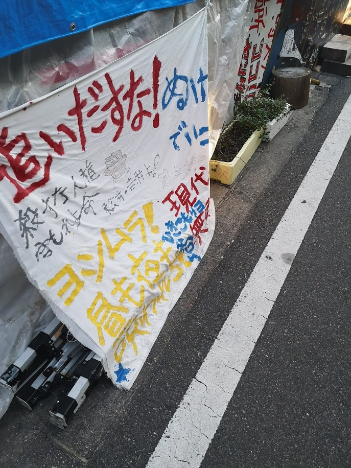 f:id:kannawadokusho:20191106183613j:plain