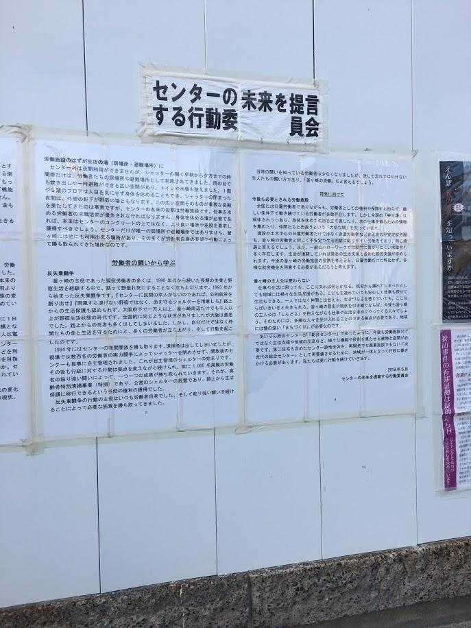 f:id:kannawadokusho:20191106183801j:plain