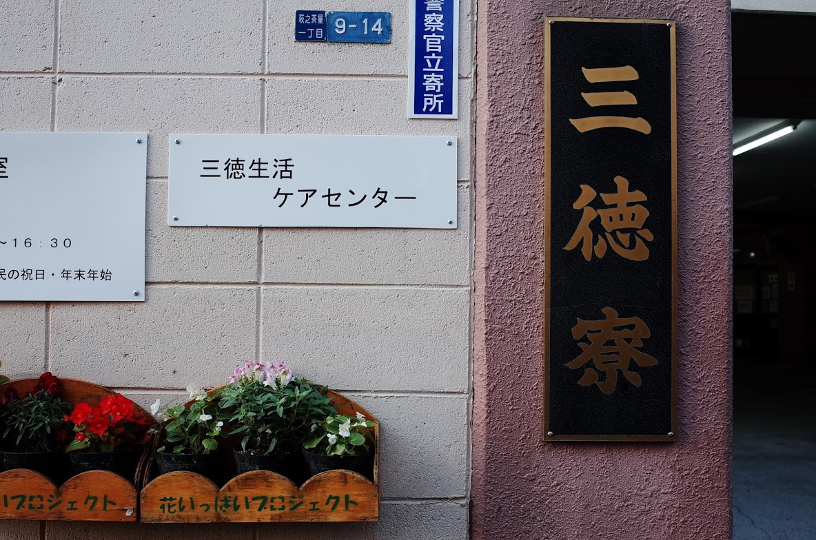 f:id:kannawadokusho:20191106183840j:plain