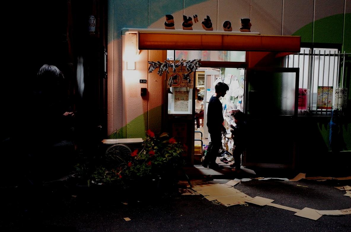 f:id:kannawadokusho:20191107165126j:plain
