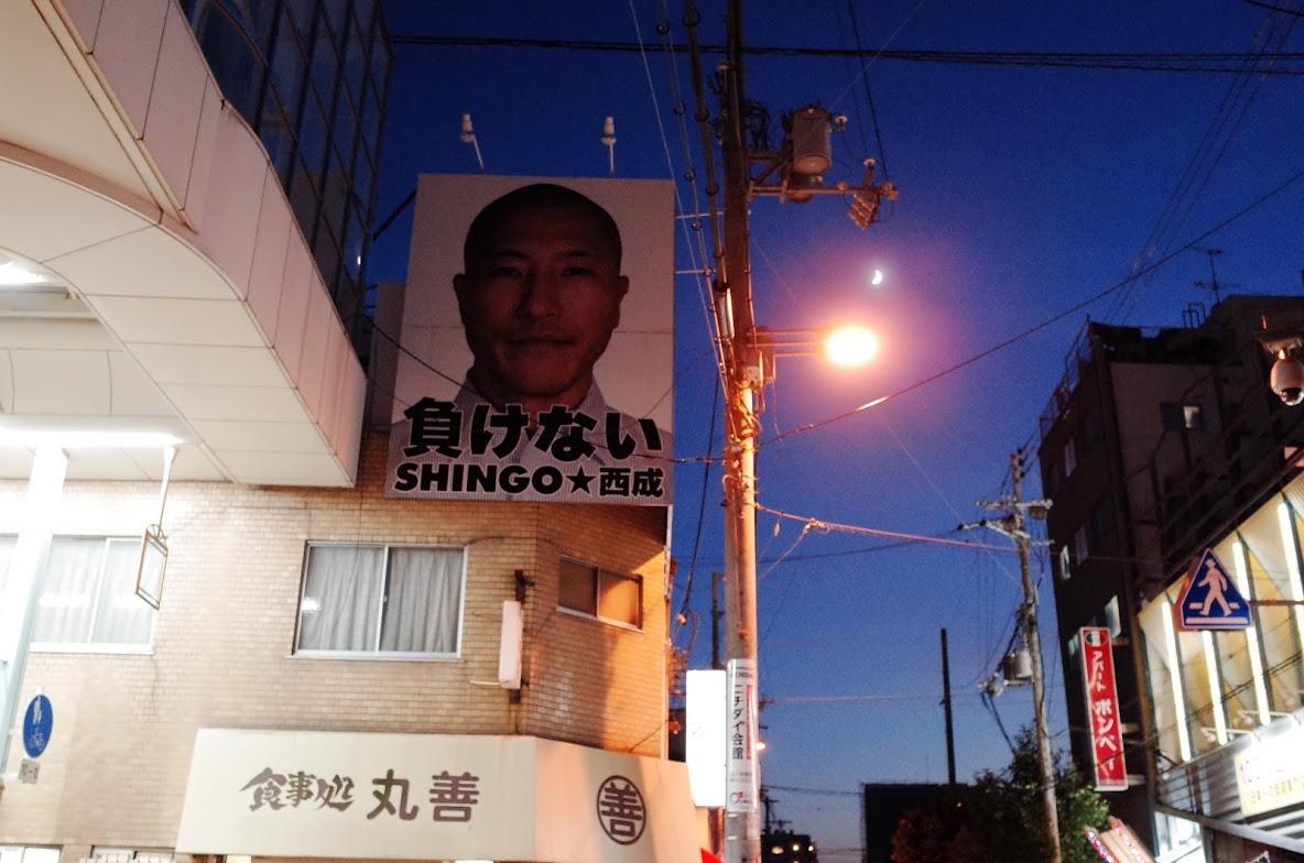 f:id:kannawadokusho:20191107165212j:plain