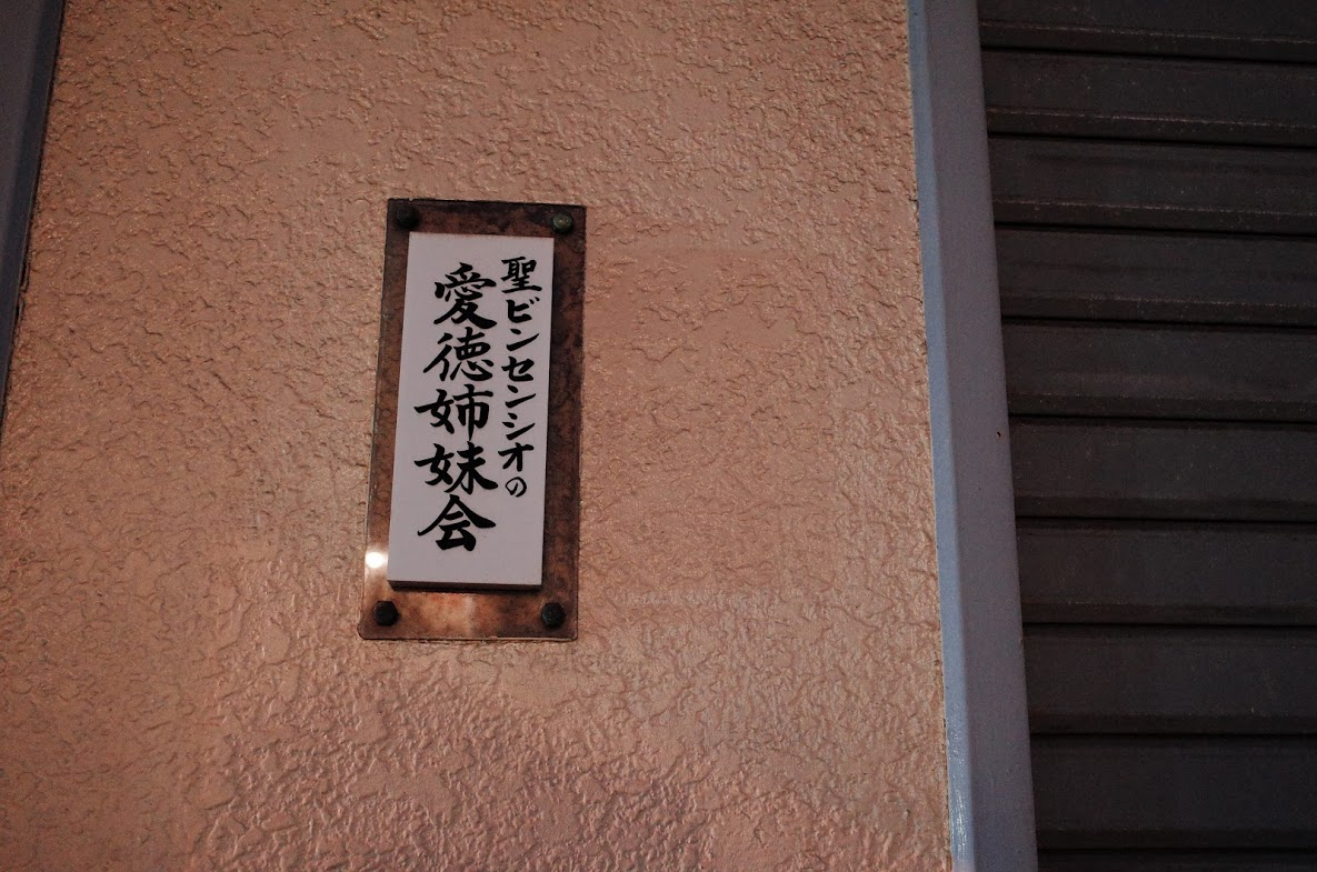 f:id:kannawadokusho:20191107165220j:plain