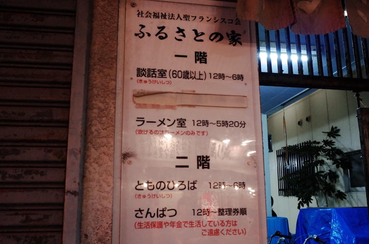 f:id:kannawadokusho:20191107165228j:plain